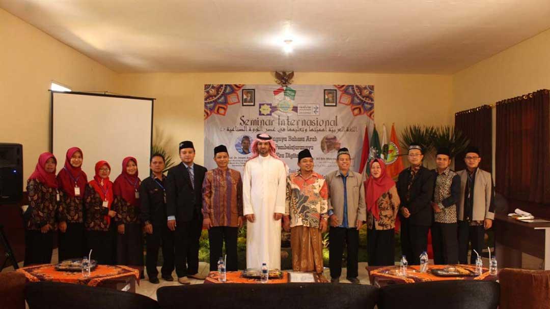 اختتام البرنامج الصيفي في جمهورية إندونيسيا