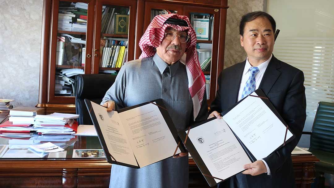 توقيع مذكرة تفاهم مع جامعة بكّين للدراسات الأجنبية