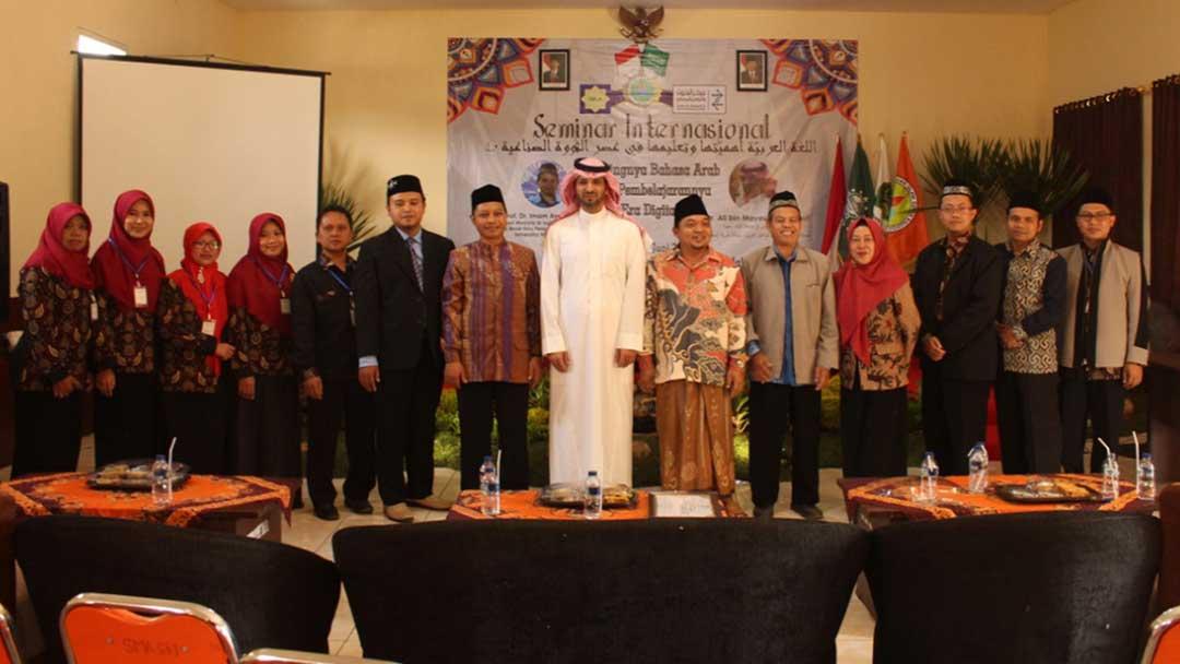 دورة تدريبية لمعلمي اللغة العربية في إندونيسيا