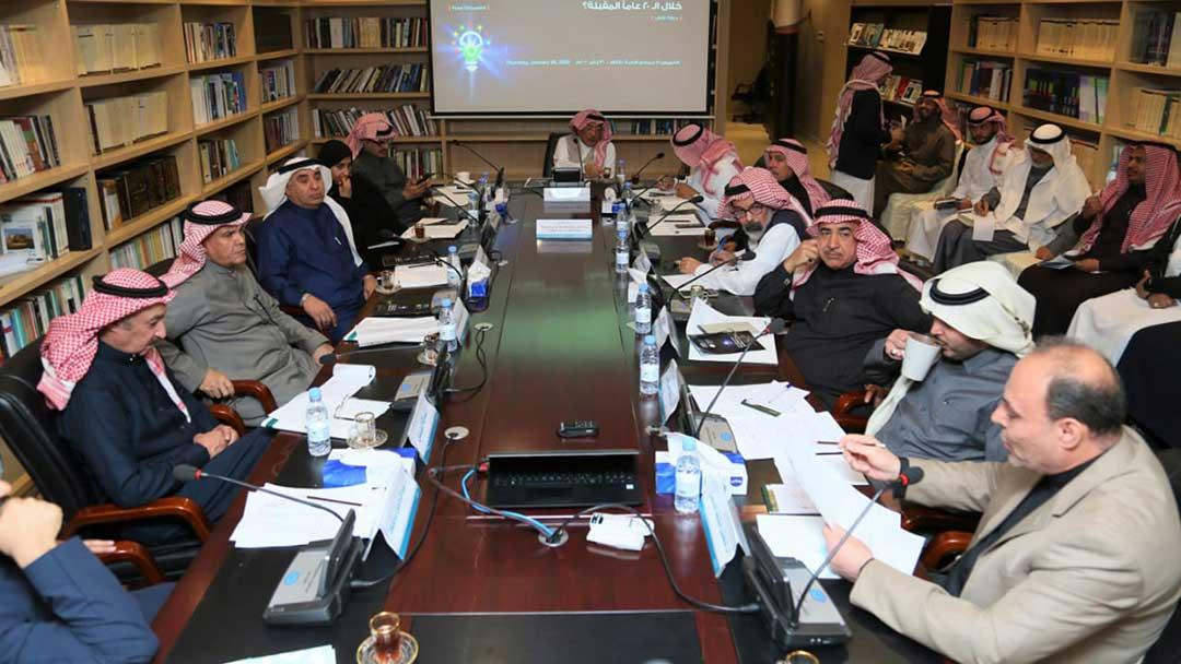 أهمية مراكز التفكير والرأي في السعودية