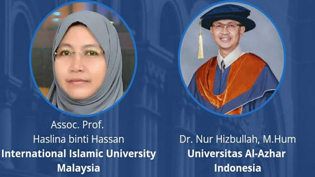المدونة العربية في إندونيسيا (مداد إملا)