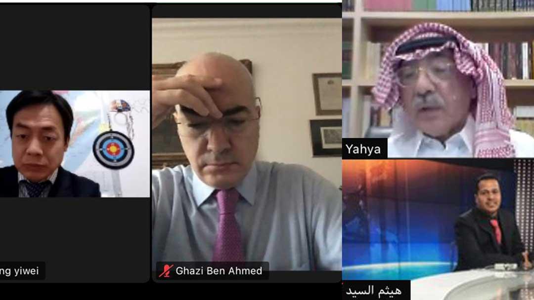 التعاون العربي الصيني