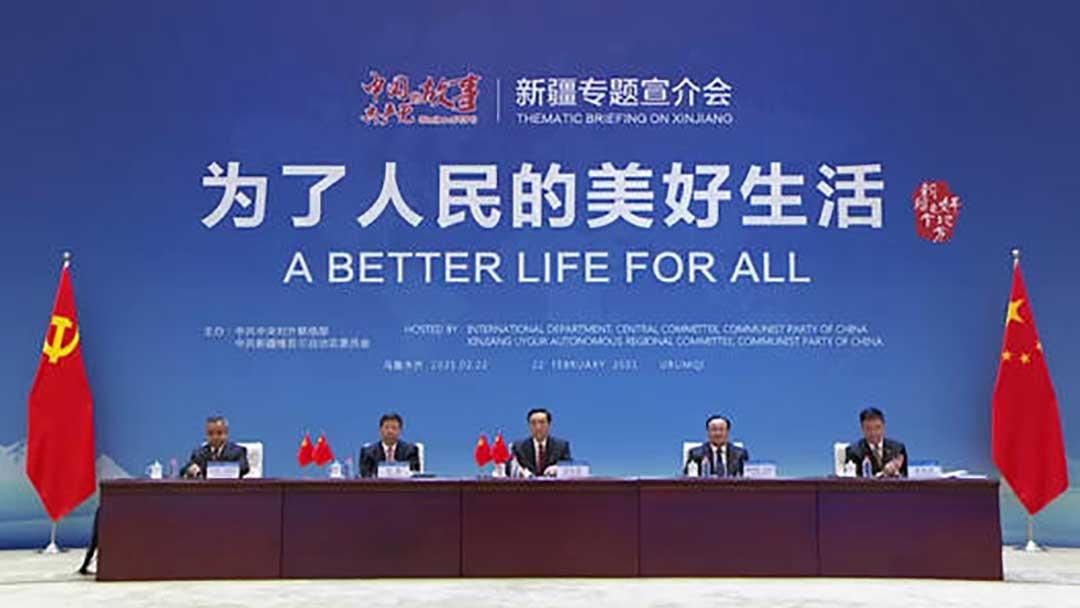 جلسة الإحاطة الخاصة بشينجيانج